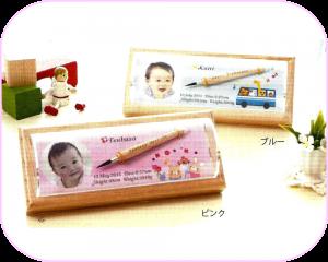 加羅が取り扱う商品「赤ちゃん筆」