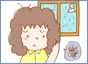 岡山の美容室 梅雨